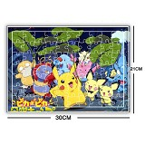 Pokemon puzzle