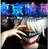 Tokyo Ghoul anime mask