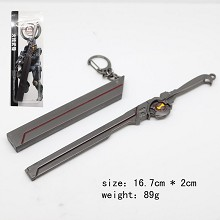 Cross Fire knife key chain 170MM