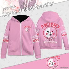 Dangan Ronpa zipper velvet sweater hoodie