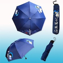 Tomb Note umbrella