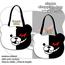 Dangan Ronpa anime shape shopping bag shoulder bag