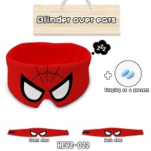 Spider Man eye path blinder over ears a set