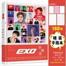 EXO Hardcover Pocket Book Notebook Schedule 160 pa...