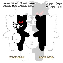 Dangan Ronpa anime plush doll toys