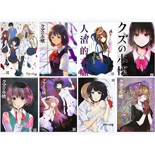 Scum's Wish anime posters(8pcs a set)